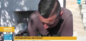 Синът на подпалената жена: Баща ми заплашваше, че ще го направи