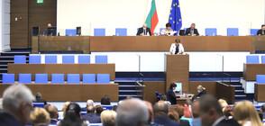 Вицепремиерът и петима министри ще отговарят на депутатски въпроси