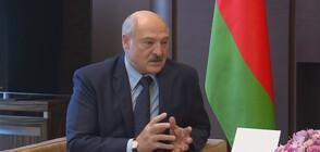 Европа няма да признае Лукашенко за президент след 5 ноември