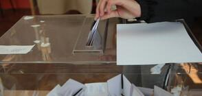 ПРИ ИЗБОРИ ДНЕС: Пет сигурни партии влизат в парламента