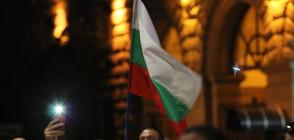 71-И ДЕН НА ПРОТЕСТ: Демонстранти хвърляха сливи и балони по Парламента (ВИДЕО+СНИМКИ)