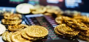 САМО ПО NOVA: Говори една от първите осъдени у нас за източване на криптовалута