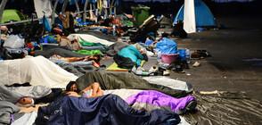 Гърция настани мигрантите в нов лагер