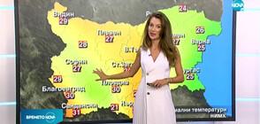 Прогноза за времето (16.09.2020 - централна)