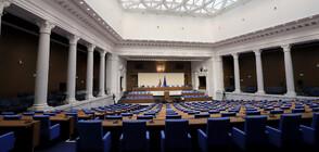 Кои партии имат шанс да влязат в следващия парламент?