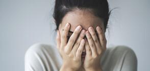 10 признака, че сте подложени на емоционален стрес