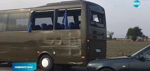 Удар между автобус с военни и товарен автомобил