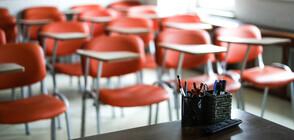 Четири класа под карантина заради учител с коронавирус