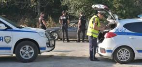 Жандармерия блокира врачанско село