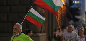 ЗА 72-РА ВЕЧЕР: Протестиращи шестваха в центъра на София (ВИДЕО+СНИМКИ)