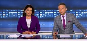 Новините на NOVA (18.09.2020 - централна)