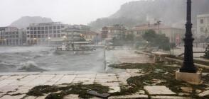 Циклонът в Гърция взе жертви, хора в неизвестност (ВИДЕО+СНИМКИ)