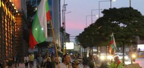 Поредната вечер на протести премина спокойно