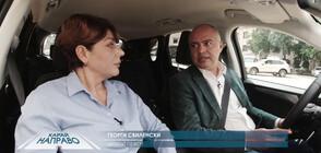 Свиленски: Корнелия Нинова обедини БСП по начин, по който никой не го е правил