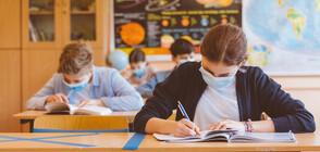 Експерти: Маските в училище - задължителни максимум за 2 часа