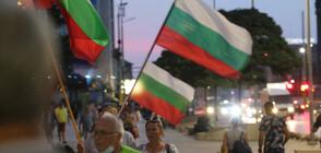 75-а поредна вечер на протести в София (ВИДЕО+СНИМКИ)