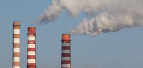 МОСВ въвежда видеонаблюдение на замърсителите на въздуха в Русе