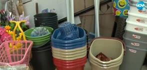 И магазините за евтини стоки с доставки до домовете (ВИДЕО)