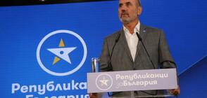 Съдът позволи регистрацията на партията на Цветан Цветанов