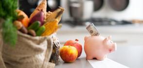 Здравословното хранене не е скъпо удоволствие