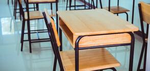 Учениците от 6, 9 и 12 клас се връщат в класните стаи