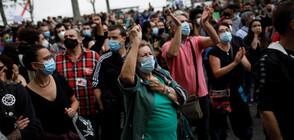 COVID-19: Протести в Мадрид срещу новата карантина (ВИДЕО)