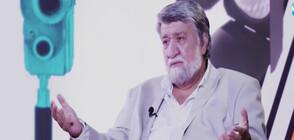 Вежди Рашидов предложил да отпуснат пожизнена пенсия за проф. Чапкънов - Чапа