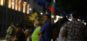 Поредна 74-та вечер на протести (ВИДЕО)