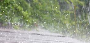 Бури предизвикаха наводнения в Южна Франция (ВИДЕО)