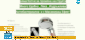 """""""НА ТВОЯ СТРАНА"""": Търговци предлагат продукти за баня срещу COVID-19"""