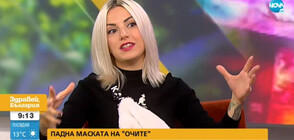 Поли Генова - какво е да си зад маската на Очите