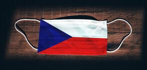 Чешкият здравен министър подаде оставка
