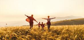 10 неща, от които трябва да се откажете, за да бъдете щастливи (ГАЛЕРИЯ)