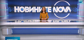 Новините на NOVA (21.09.2020 - обедна)