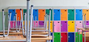 COVID-19 closes two schools in Bulgaria