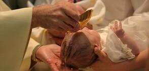 Звездните двойки, които кръстиха децата си в края на лятото (СНИМКИ)