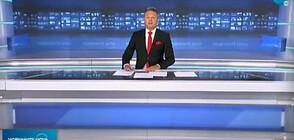 Новините на NOVA (21.09.2020 - следобедна)