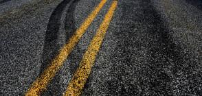 Един загинал и трима ранени при катастрофа в Искърското дефиле