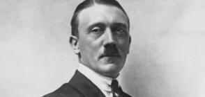 Къщата на Хитлер става полицейски участък