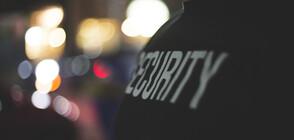 НСО със сериозни мерки за сигурност на честванията днес