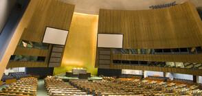 Борисов участва в годишната сесия на ООН