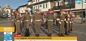 """Демонстрации от представителната рота на НВУ """"Васил Левски"""""""