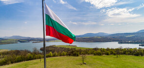 Bulgaria marks its Independence Day