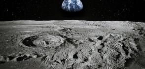 НАСА представи обновен план за лунната програма