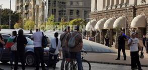 Започна 76-ият протест в София (СНИМКИ)