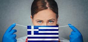 Прокурор предложи арест за неносене на маска в Гърция