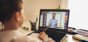 Родители ще настояват за онлайн обучение до края на първия срок
