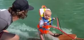6-месечно бебе кара водни ски (ВИДЕО)