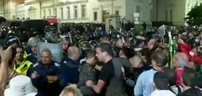 Бомбички, бутилки и павета полетяха към полицаите на протеста в София (ВИДЕО)