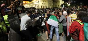 Сблъсъци с полицията белязаха третия национален протест